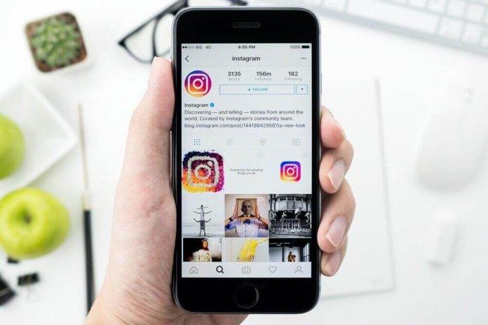 instagram comercial